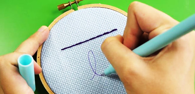 What is Backstitching?